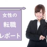 ≪女性の転職体験談≫アパレルの販売員から同業他社へ転職成功