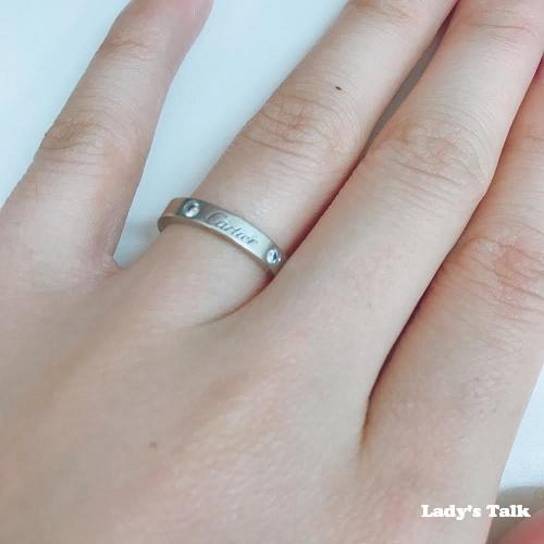 レディーズトーク、カルティエの婚約指輪