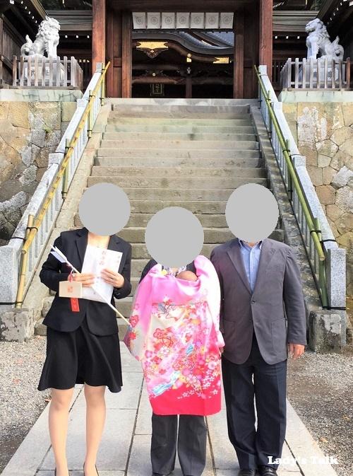 桜山八幡宮にお宮参り