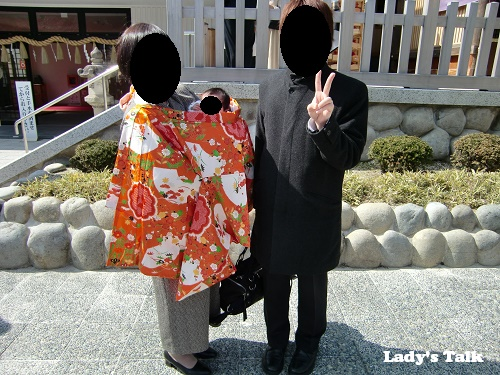 急な坂道に注意です @愛知県名古屋市「塩竈神社」でお宮参り