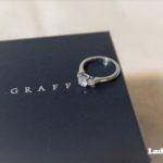 【私の婚約指輪】ペアシェイプがこだわりのGRAFF(口コミ・体験談)