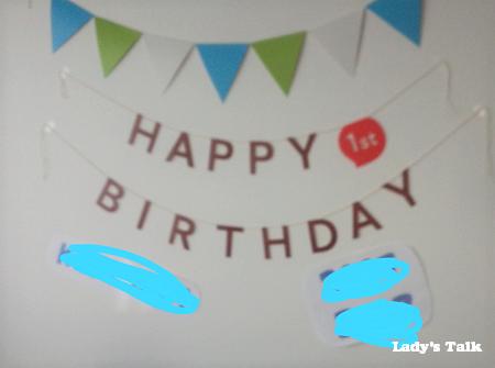 1歳のお誕生日
