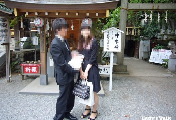 料金体系が分かりやすかった @東京都八王子市の「子安神社」でお宮参り