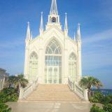 [花嫁レポ] 白い教会と青い海❤ホテル日航アリビラ沖縄でのリゾート婚